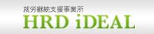 株式会社HRD iDEAL